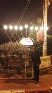 אור בשער חבצלת